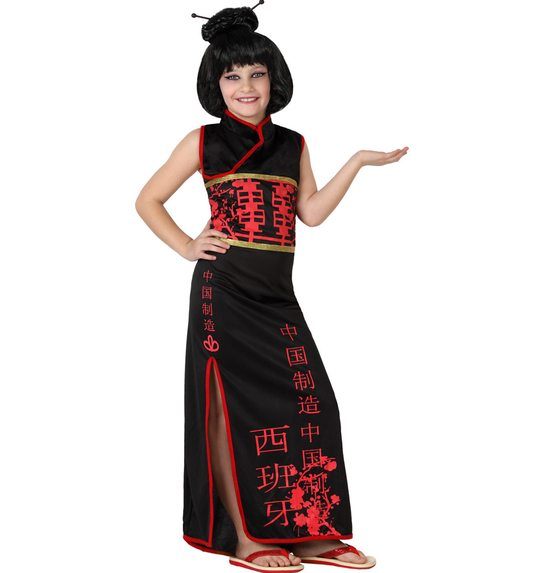 Chinese costume child 5-6 year T-2